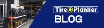 千葉県市原市タイヤプランナー ブログ